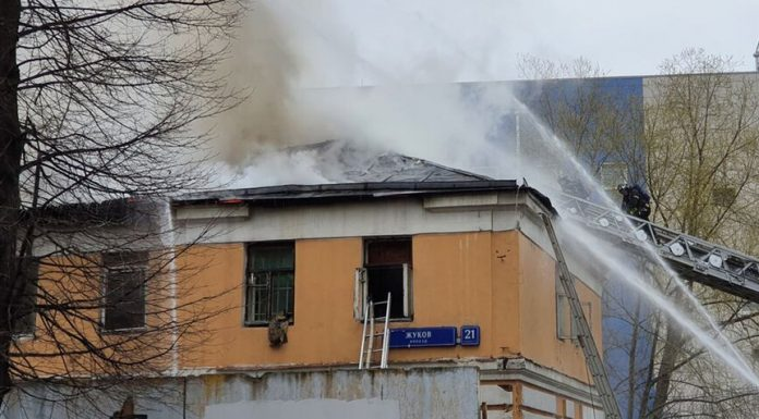 A fire in a hostel in the center of Moscow is localized