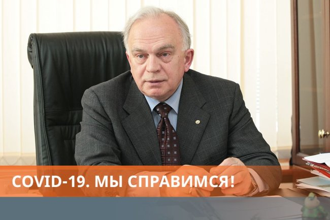 Academician Chereshnev: How to prepare the body to meet a virus
