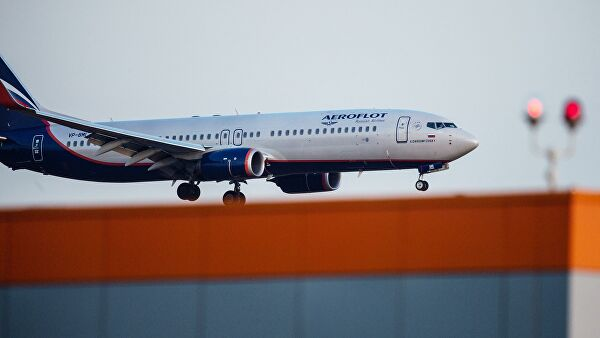 Aeroflot has requested permission for the flight Moscow new York 17 APR