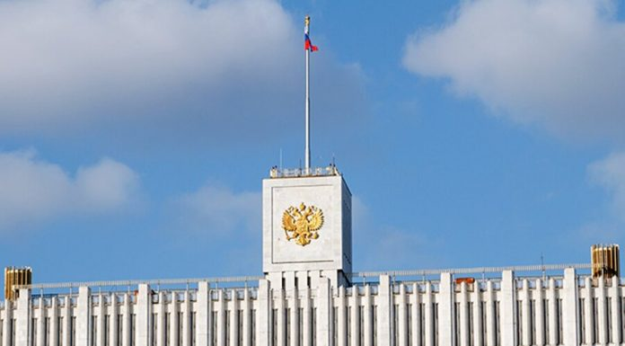 Bloomberg found out about the plan of the Russian government to support the economy