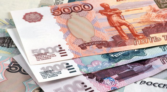 Business of Yugra will be able to get a loan for 500 million under one percent