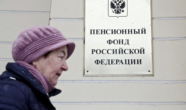 Citizens have lost 2 billion rubles for early transfer of accumulations in the Fund