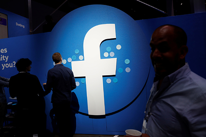 Data of hundreds of millions of users of popular social network was leaked