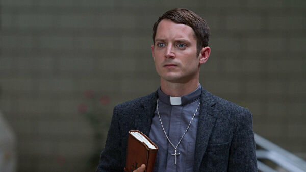 Elijah wood sells turnips in the online game