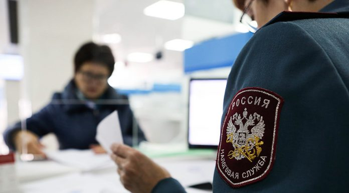 FNS proposed to collect data about the Russians in the unified register