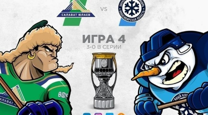 """HC """"Siberia"""" is on the verge of relegation from the Gagarin Cup"""