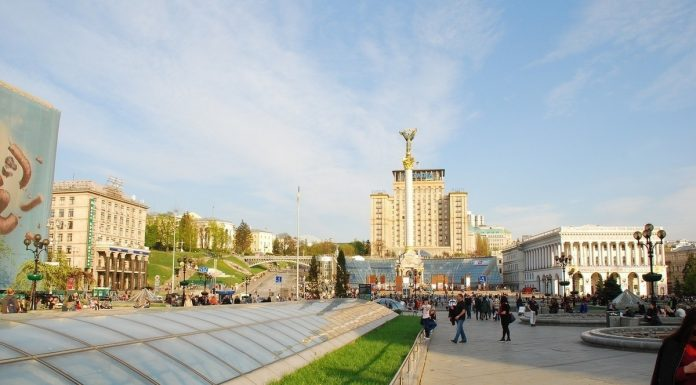 """In Kiev promised to the Ukrainians """"Renaissance"""" after the pandemic"""