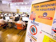 Thus, for the entire period in Russia was 13 584 cases of coronavirus in the regions 82 and 106 deaths. Recovered 1045 people per day - 250