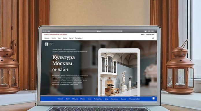 "In the capital city launched the project ""Cultural Moscow online"""