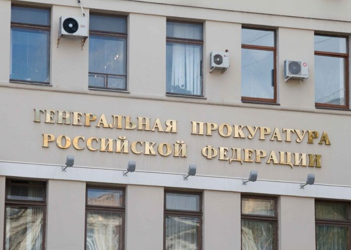 In the GP requested to know why the bookmakers included in the list of strategic enterprises of the Russian Federation