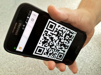 Previously published the draft order of the Moscow authorities on the introduction of special permits for leaving the house in the form of QR codes