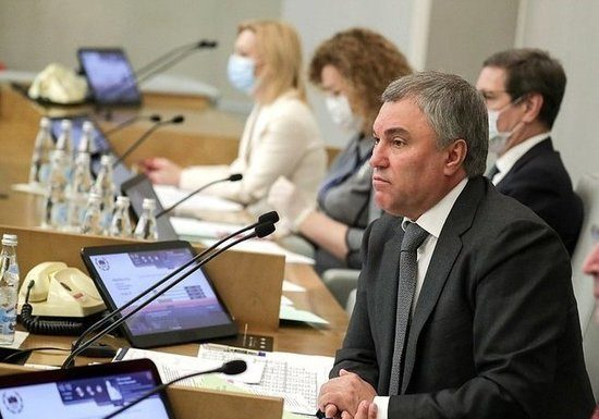 In the state Duma there was a scandal because of the American citizenship MP