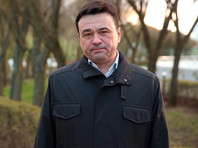 In the suburbs introduce permits for a period of isolation in connection with the coronavirus, said the head of the region Andrei Vorobyov
