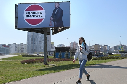 In Ukraine announced a plan to exit quarantine in July