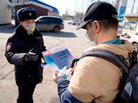 the Penalty for such violation is 4 thousand rubles, at the re-prosecution of - 5 thousand rubles