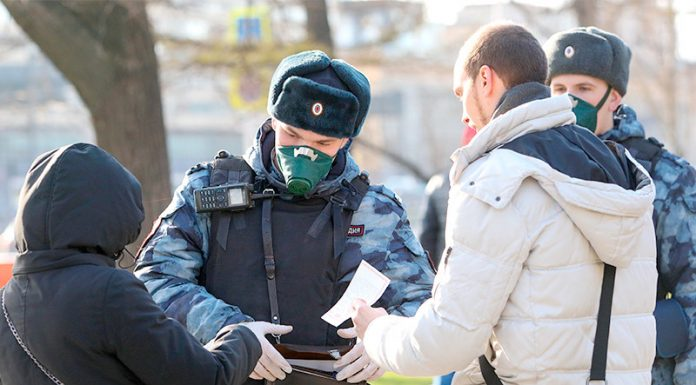 More than 1.3 thousand people fined in Moscow on Saturday for the nonobservance of distance