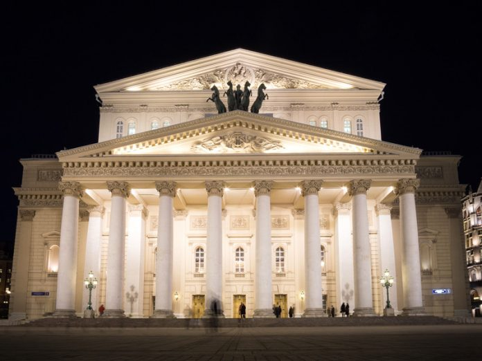 More than 30 employees of the Bolshoi theatre became infected with the coronavirus