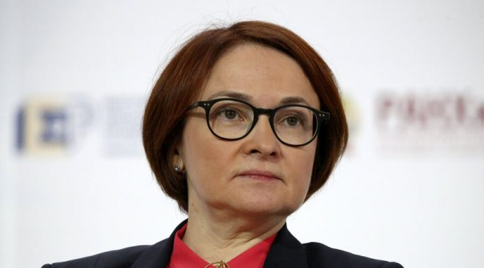 Nabiullina said that GDP growth in 2020 will be negative