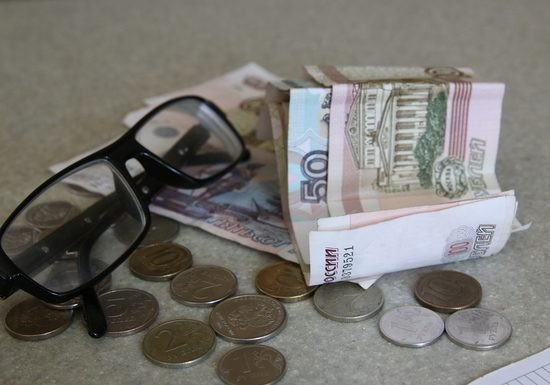 Named condition for the payment of pensions in case of deficit of money FIU