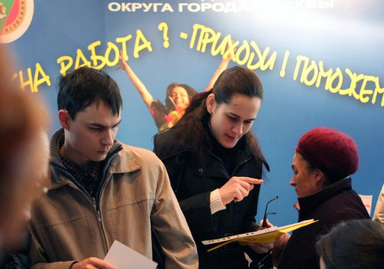 Named the worst and best scenarios of the Russian economy