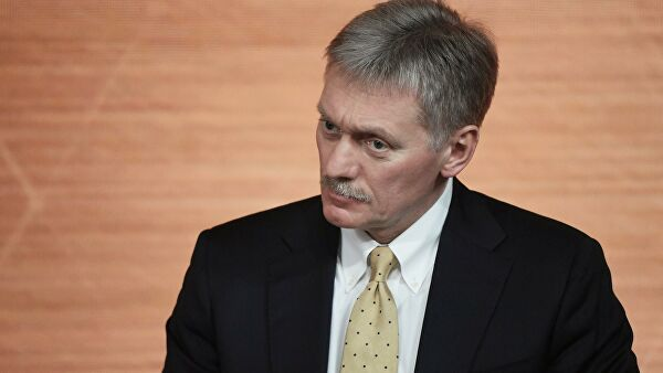 Peskov said on the question of the date of the summit five the UN security Council