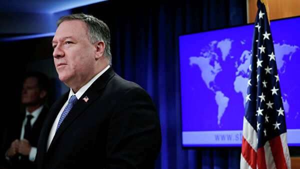 Pompeo said that the perpetrators of the pandemic will be brought to justice