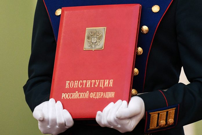 Published clarifications of the amendments to the Constitution