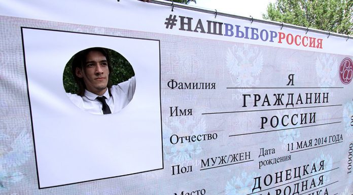 Residents of Donbass have abolished the duty upon obtaining a Russian passport