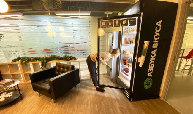 Retailers have begun to install micromarket in homes