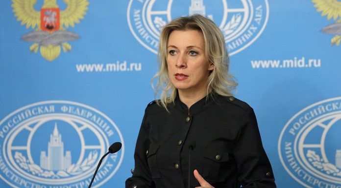 Russian foreign Ministry the US state Department provides information about the Russian students