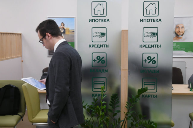 Sberbank opened for access to the online test Covid-19