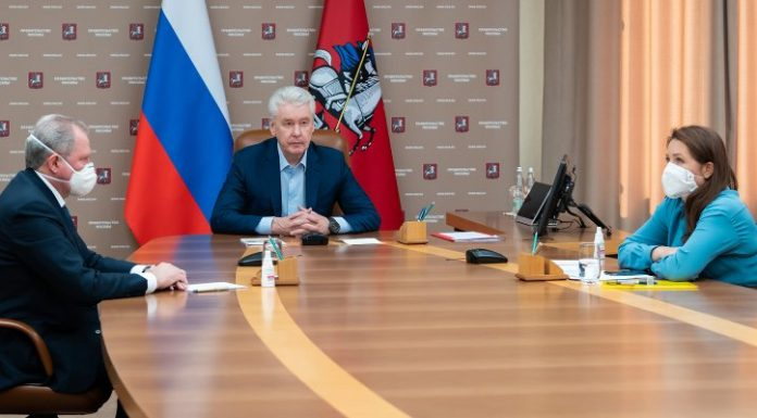 Sergei Sobyanin held a video conference with members of the clinical Committee to combat coronavirus