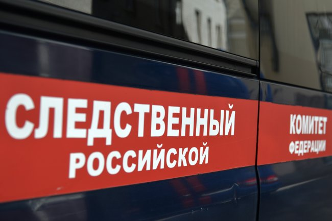 SK filed a case over the publication of the fake cry of