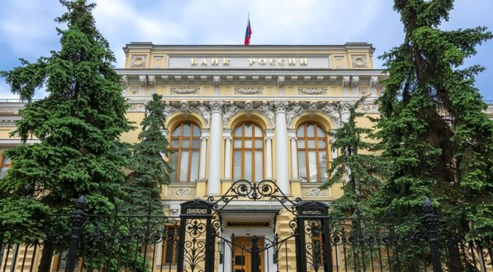 Statistics of the Central Bank showed almost complete stop of the inflow of foreign investments to Russia
