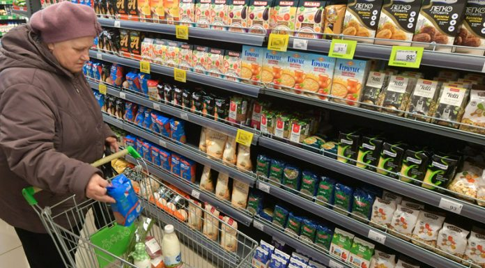 Suppliers of rice and sunflower oil raised prices by 50%
