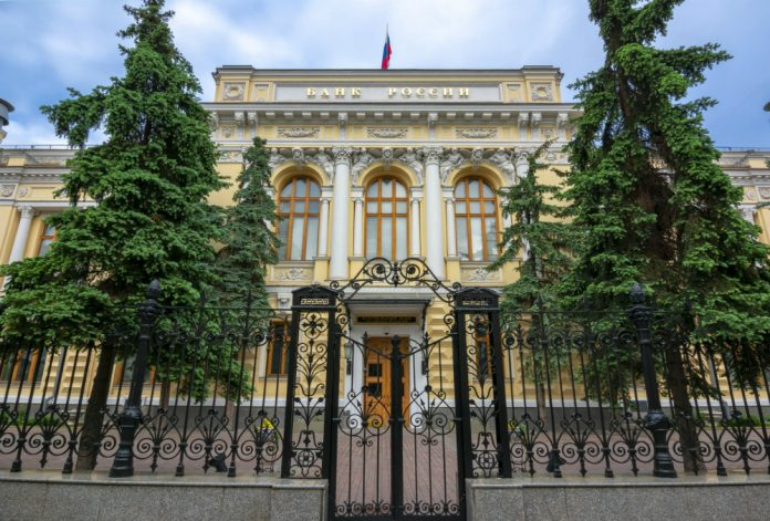 The Bank of Russia lowered the key rate to 55 percent