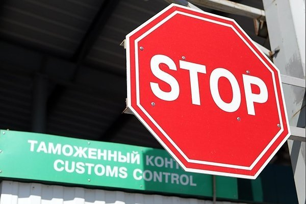The Cabinet allowed certain categories of citizens crossing the state border