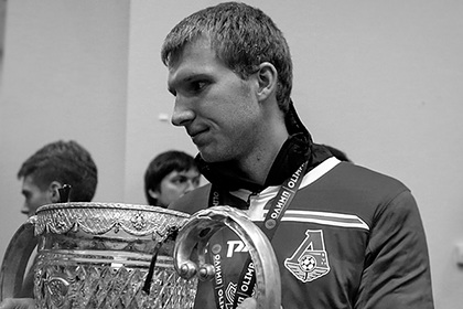 The cause of death of 22 year old Russian footballer