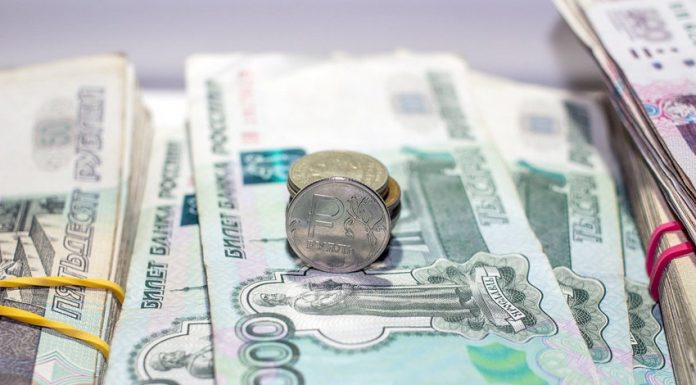 The Central Bank has predicted the dynamics of the lending citizens in 2020