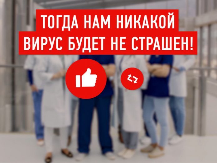 The city of Omsk tied the vote on the amendments to the Constitution and the fight against the coronavirus (VIDEO)