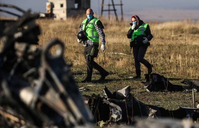 The court decided on the anonymity of witnesses in the case of MH17