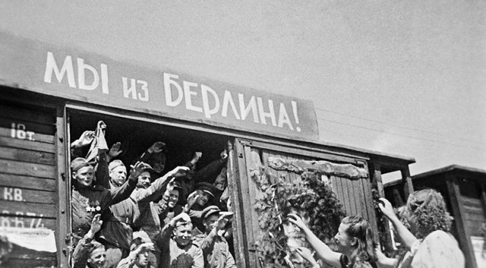 The Federation Council approved moving the date of the end of the Second world war