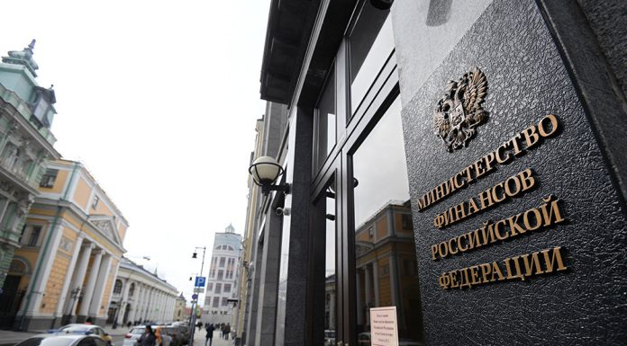 The Ministry of Finance will spend from the national welfare Fund to 2 trillion rubles