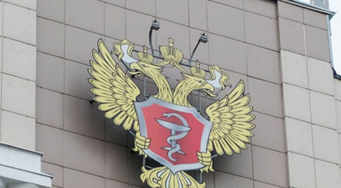 The Ministry of health allowed doctors to diagnose COVID-19 without PCR tests because they in 30% of cases give false negative results