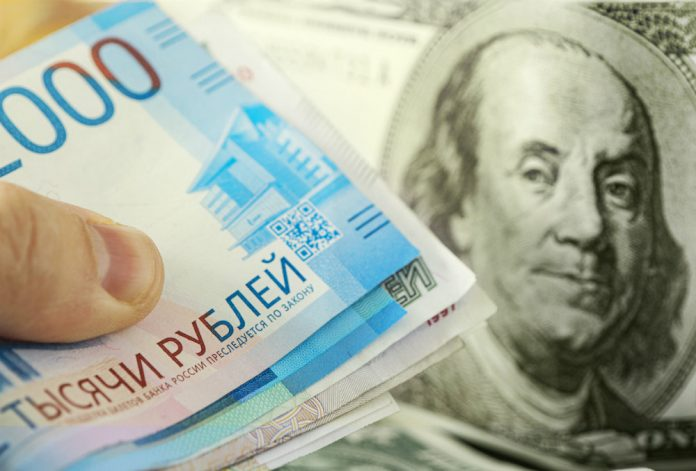 The ruble in anticipation that trump will again discover America