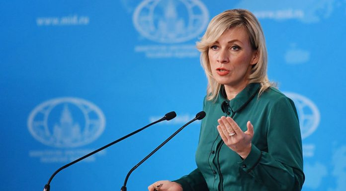 The Russian foreign Ministry told about the situation with Russian students in the United States
