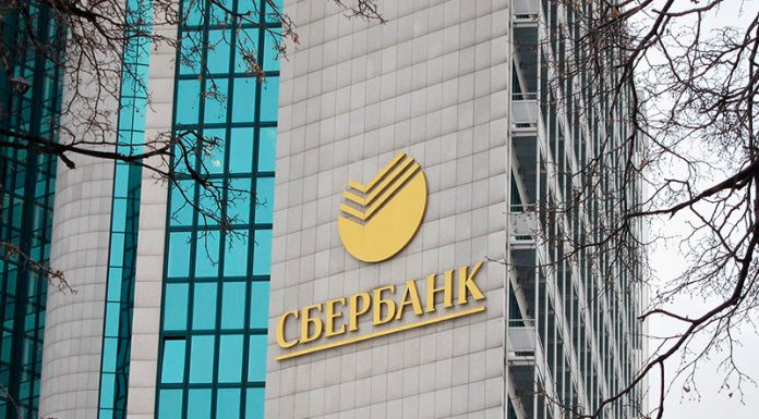 The Russian government bought Sberbank from the Central Bank cheaper than the prescribed rates because of the crisis