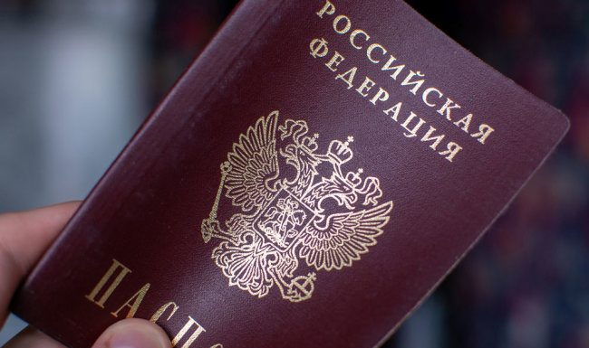 The state Duma adopted in the first reading the draft on simplification of obtaining Russian citizenship