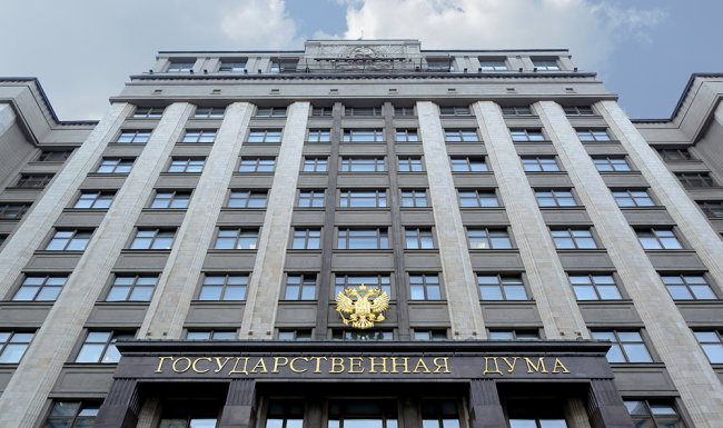The state Duma has approved in the first reading a ban on fees for payment of utility services