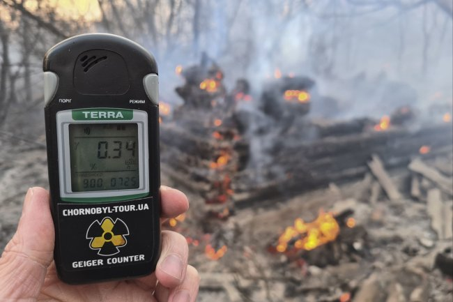 The state service of Ukraine for emergency situations: the Radiation background in the area of the fires at Chernobyl in the norm